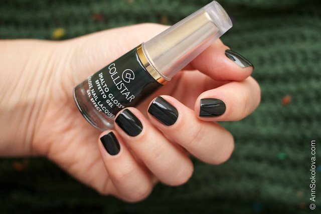 06 Collistar Gloss Nail Lacquer #588 Verde Paola