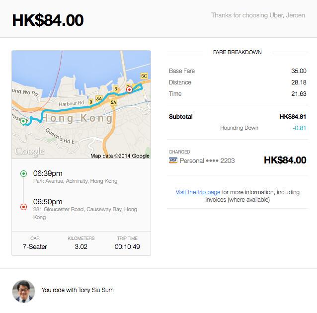 Uber receipt