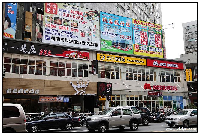 CoCo壱番屋,咖哩,咖哩專賣店,日本咖哩,桃園,桃園火車站,美食 @VIVIYU小世界