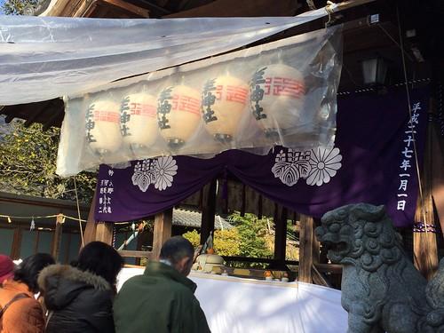 羊神社_拝殿