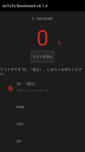 Screenshot_20160514-125300