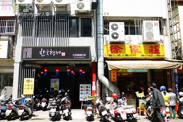 台中韓國兄弟 (6)