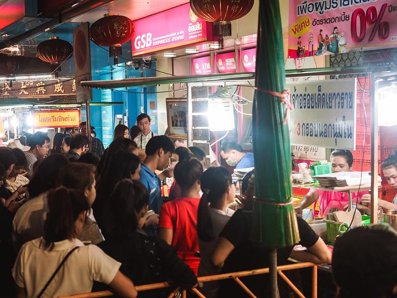 AirAsiaGo-Bangkok-151