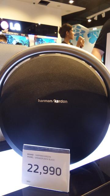 Harman Onyx