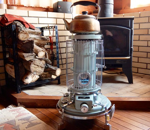 Aladdin Blue Flame Heater Series 39