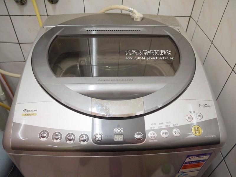 國際牌洗衣機說明書|洗衣機|說明書|說明- 國際牌洗衣機說明書|洗衣機|說明書|說明 - 快熱資訊 - 走進時代