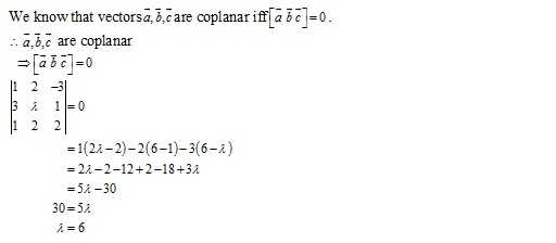 RD Sharma Class 12 Solutions Chapter 26 Scalar Triple Product Ex 26.1 Q5-iii