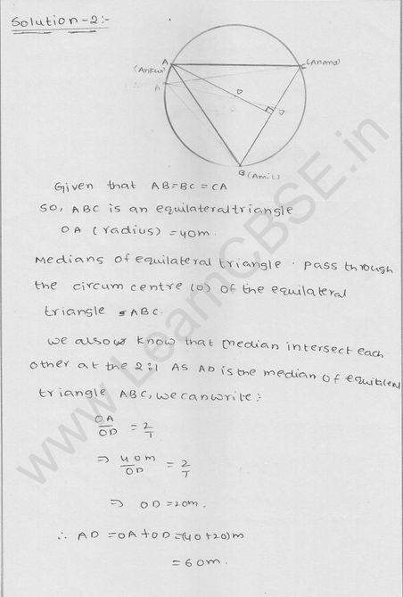 RD Sharma Class 9 solutions Chapter 16 Circles Ex 16.3 2
