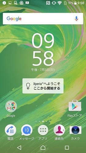 Screenshot_20160703-215812