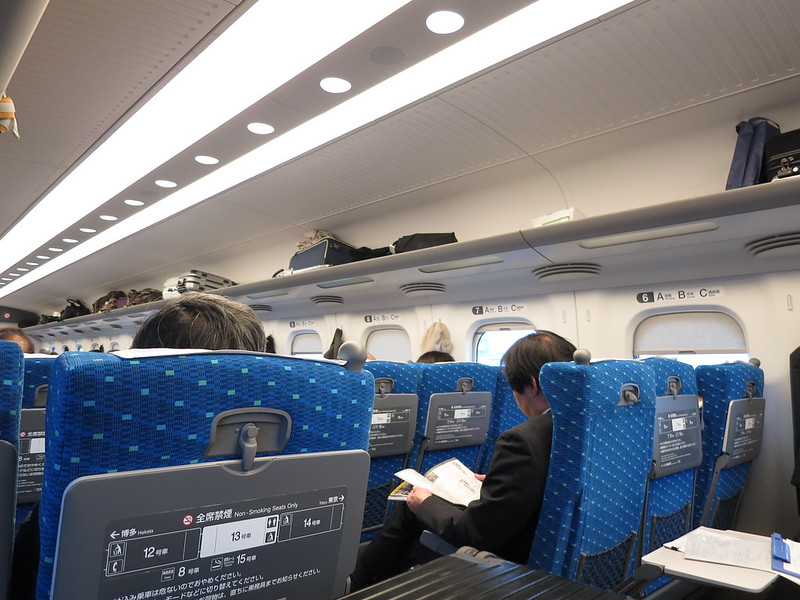 how to take bullet train from tokyo to osaka