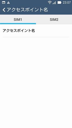 Screenshot_2014-09-18-23-07-49