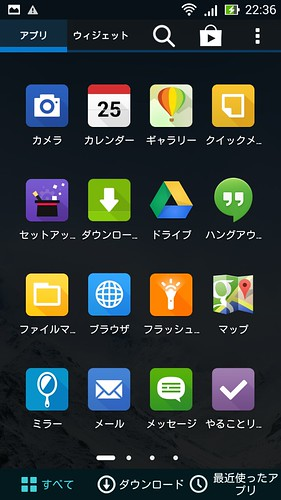 Screenshot_2014-09-18-22-36-23