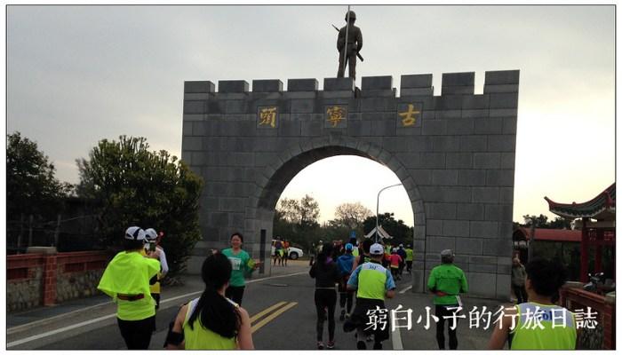 金門馬拉松 18