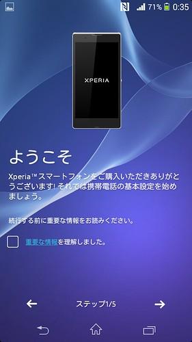 Screenshot_2014-09-06-00-36-00