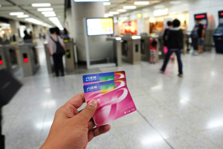 Octopus Card, Hong Kong