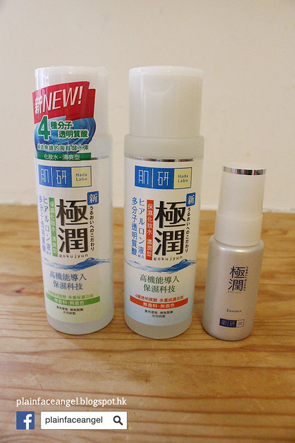 全新「肌研」極潤保濕化妝水 及「肌研」極潤 α 彈力肌系列 - 素顏天使 PLAINFACE ANGEL