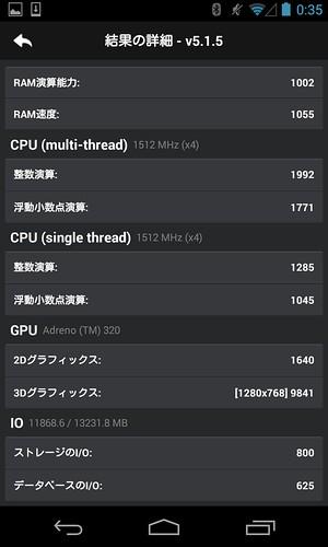 Screenshot_2014-11-02-00-35-33