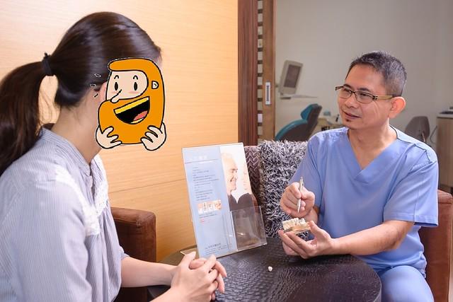 [推薦]臺南佳美牙醫用全瓷冠幫我訂作一口自然耐用的假牙 @臺灣好東西醫療健康資訊分享 - nidBox親子盒子