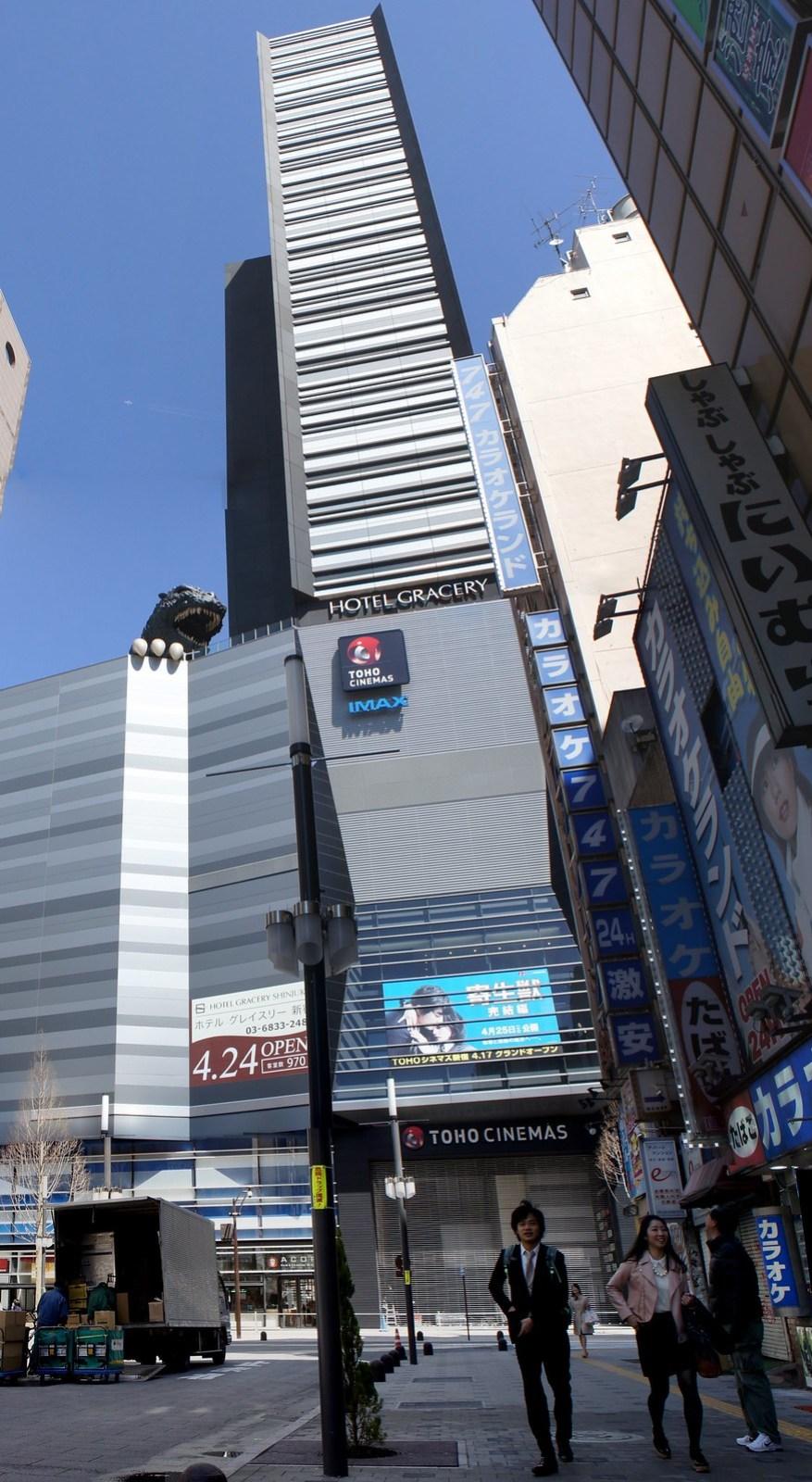 TOHO Cinemas Shinjuku Godzilla attraction