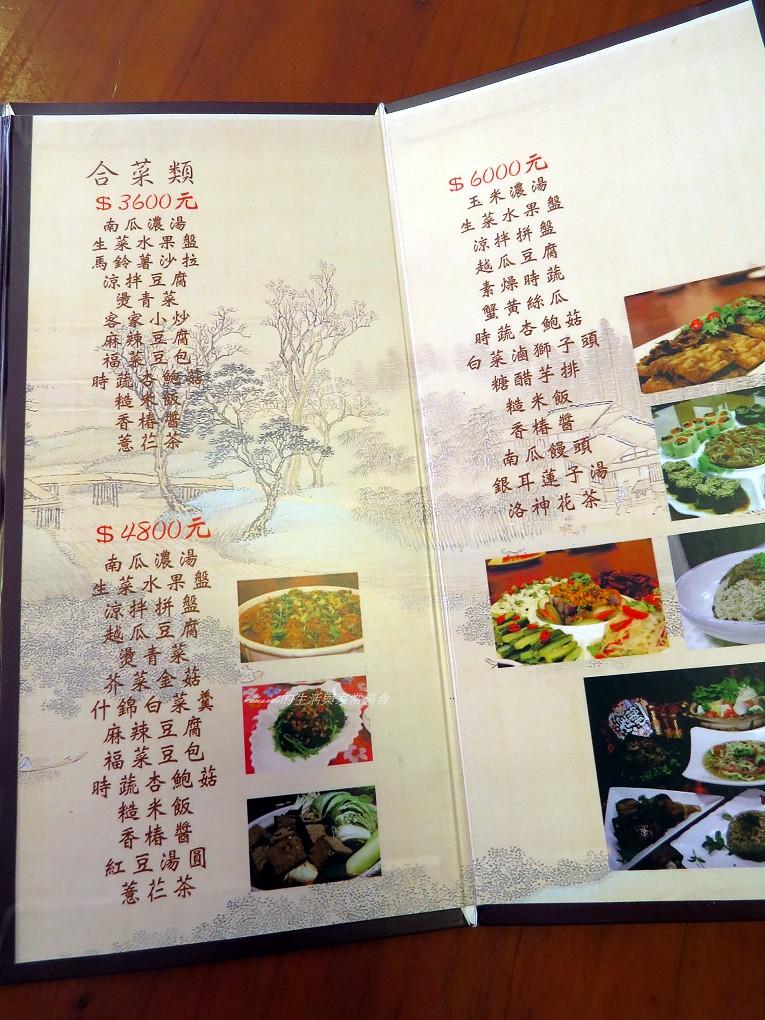 食尚玩家推薦-跑遍全台嚐美食-田媽媽餐廳招牌菜 甘露自然蔬食 (7)