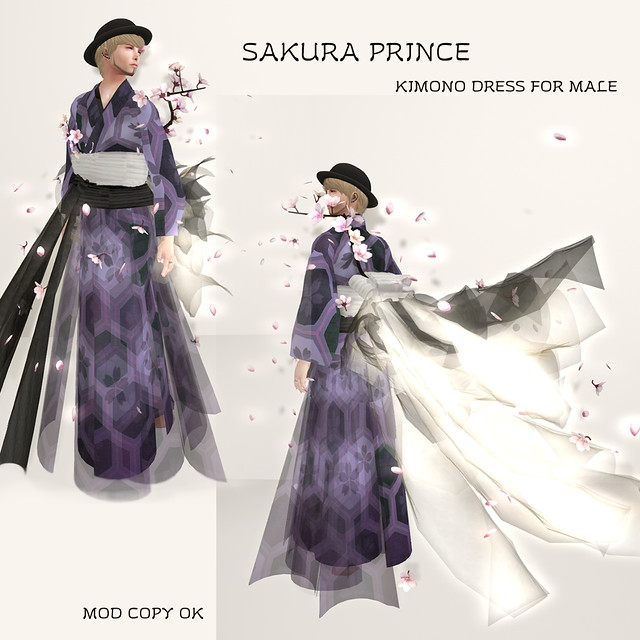 SAKURA PRINCE Purple
