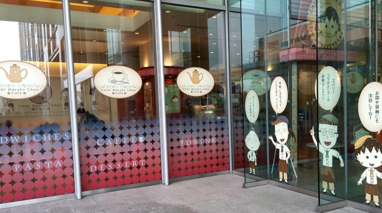 Exterior at Chibi Maruko Chan Cafe at FUJI TV building Odaiba