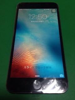 109_iPhone6Plusのフロントパネル液晶割れ