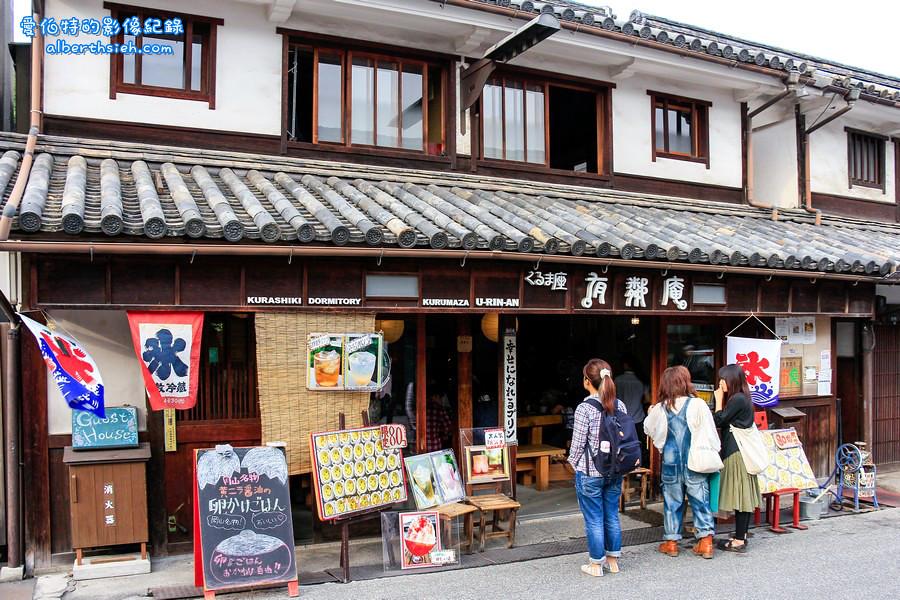 倉敷美觀地區.日本岡山景點(讓你回到江戶時代的悠閒放鬆美麗景致)