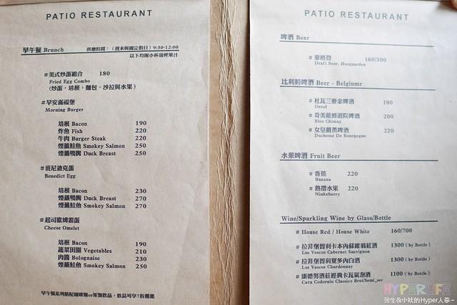 Patio restaurant (28)