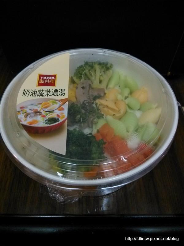 7-11 奶油蔬菜濃湯 @ 一起吃喝玩樂吧! :: 痞客邦