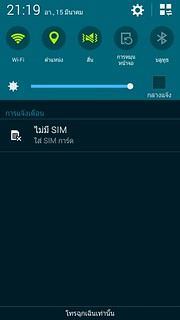 Notifications & QuickSettings ของ Samsung Galaxy E5