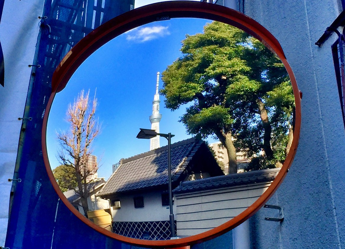 Tokyo Skytree reflected in traffic mirror
