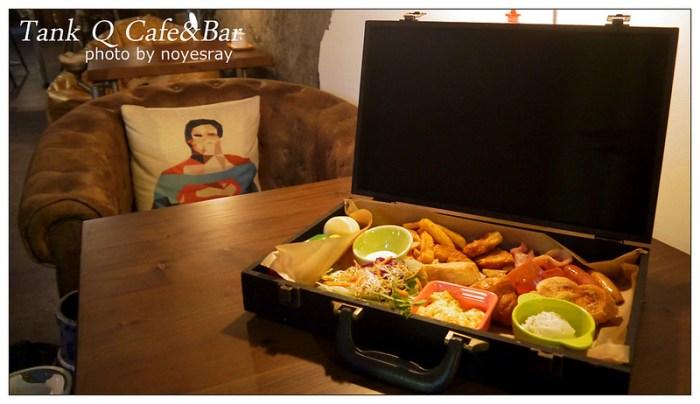 Tank Q Cafe&Bar 09
