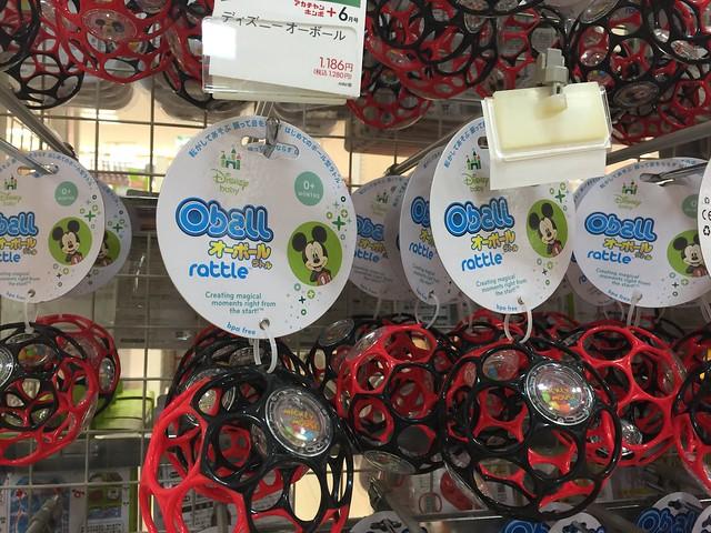 [購物攻略] 東京錦系町阿卡將2018年必買 寶寶用品價格全紀錄 @ ¾ のELSA。菲常好攝 :: 痞客邦