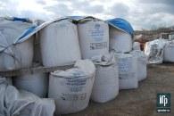 запасы соли для подсыпки дорог