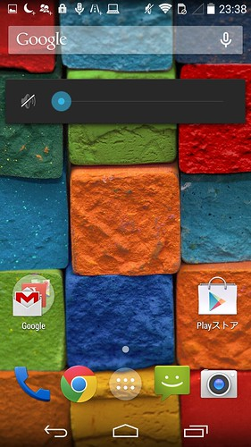 Screenshot_2014-11-20-23-38-29