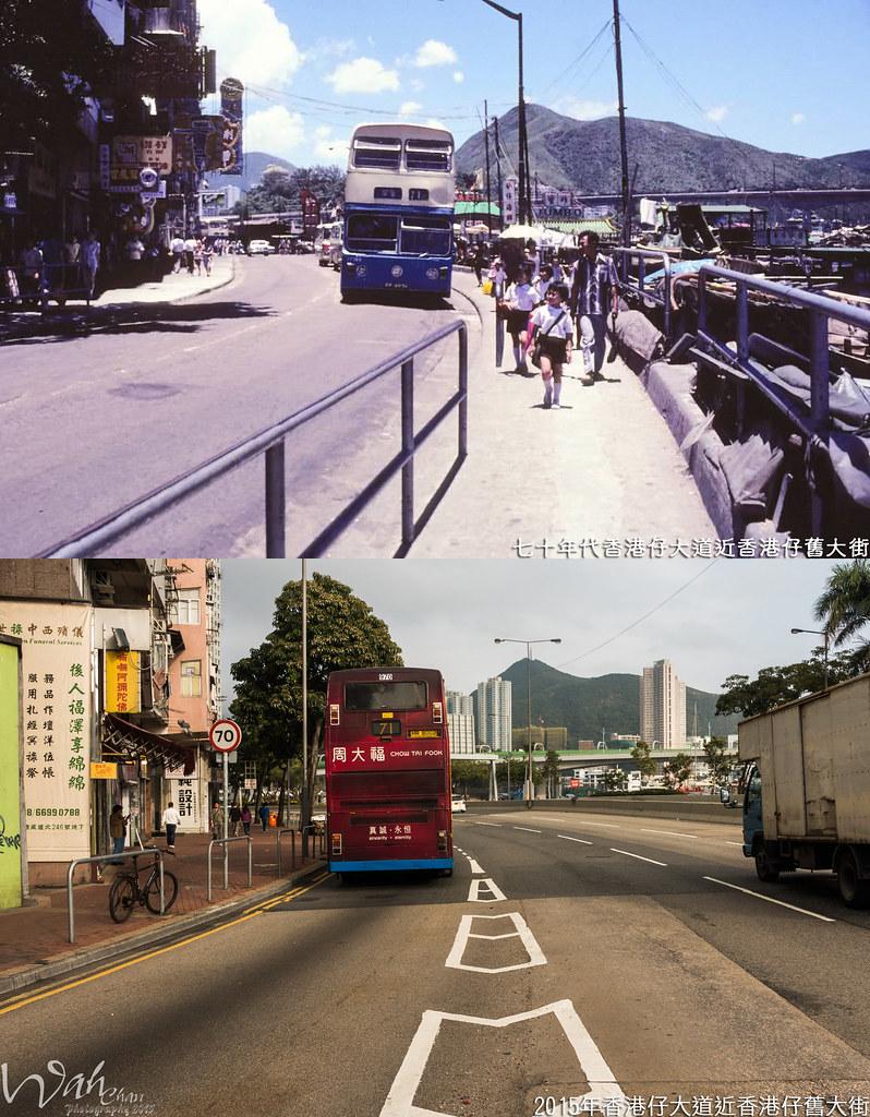 香港仔大道近香港仔舊大街@1970's | - 後方: 南朗山 及 鴨脷洲大橋 - 舊圖中: 珍寶海鮮舫 巴士型號資料:… | Flickr