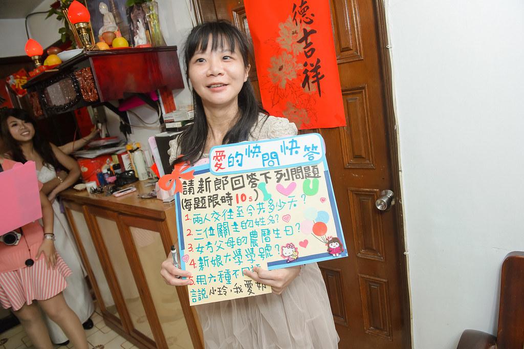 (0048)_20141129_台北婚攝茶米Deimi
