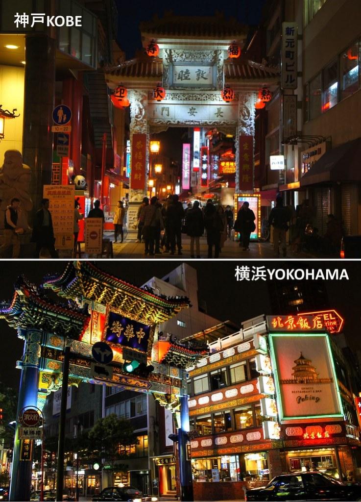 Kobe-Yokohama10