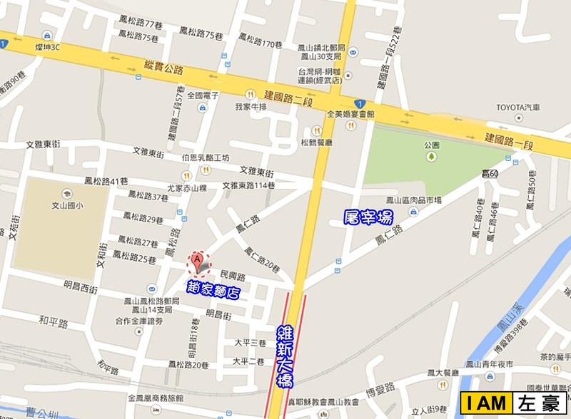 [食記] 高雄o鳳山區 趙家古早麵店(37年巷弄口阿公級古早味) – 跟著左豪吃不胖