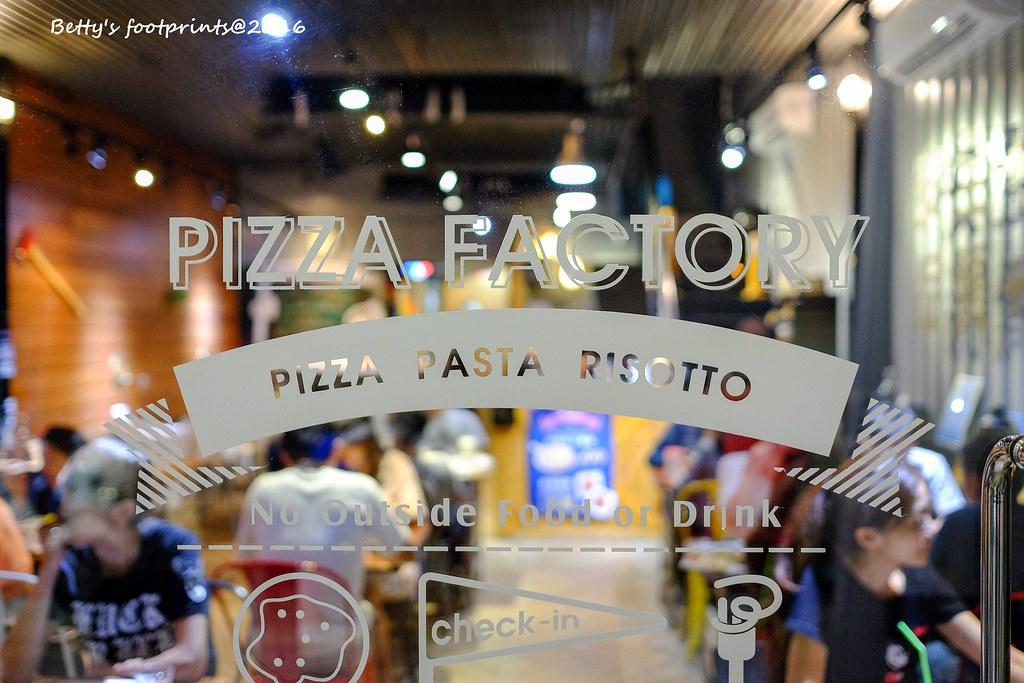 【披薩/高雄鼓山】店小人多披薩大 - Pizza factory披薩工廠左營店 @ Betty's footprints - 留在故事裡的鞋印 :: 痞客邦