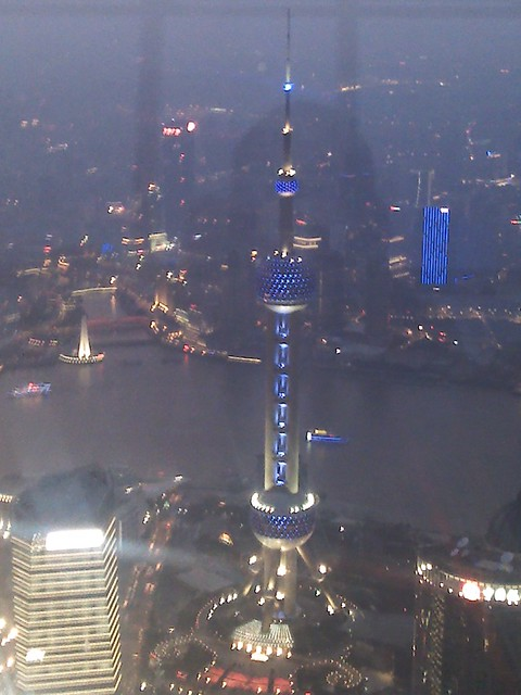 The night view of Oriental Pearl Tower seen from the observation deck