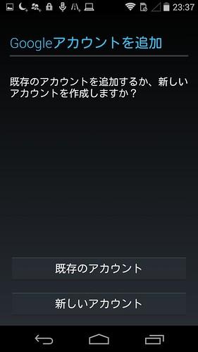 Screenshot_2014-11-20-23-37-49