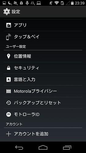 Screenshot_2014-11-20-23-39-28