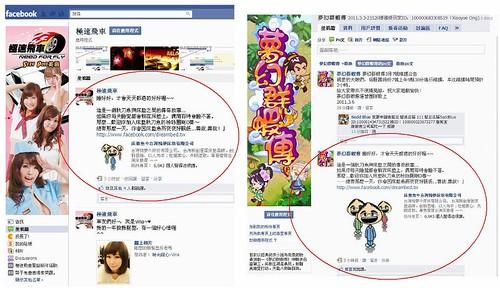 悅夢床墊里程碑2011-1