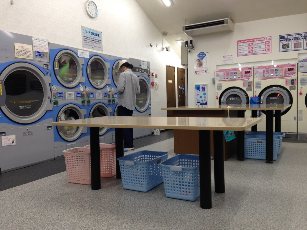 Coin Laundry in Japan