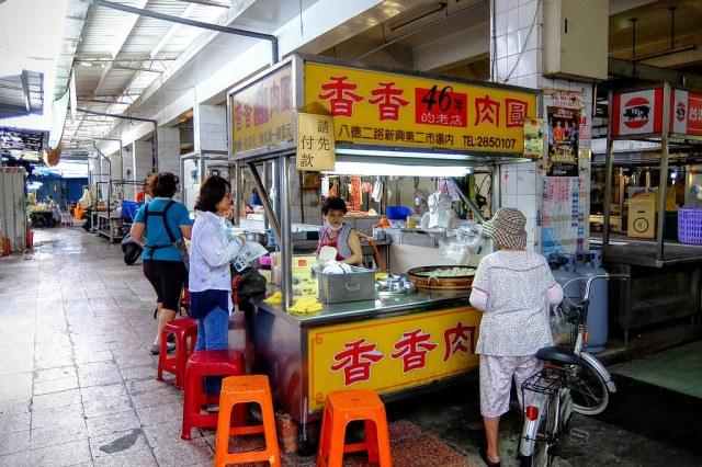 """在新興第二市場內的""""香香肉圓"""",是一家開很久的店面了..."""