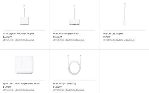 Apple USB-C Adapter
