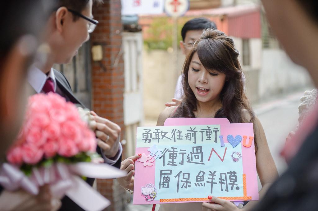 (0031)_20141129_台北婚攝茶米Deimi