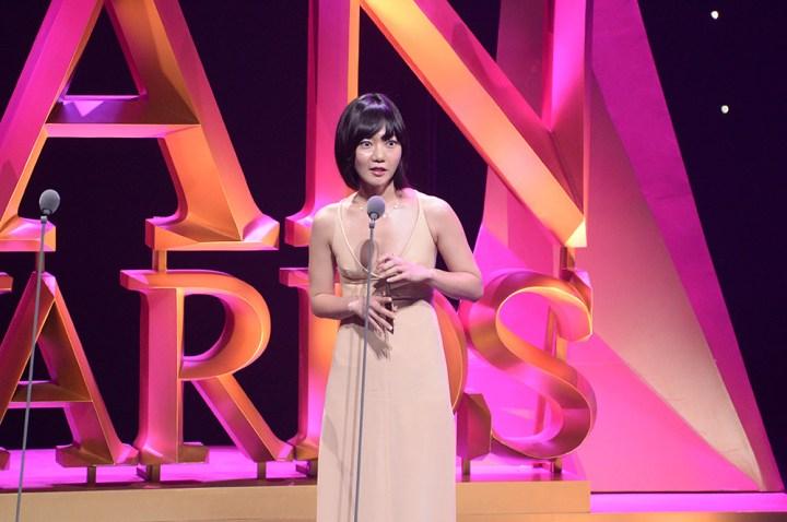 Bae Doo-Na on stage